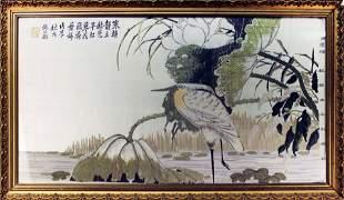 Silk Brocade Crane in the Lotus Pond Pattern Republican