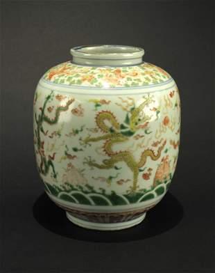 Wu-Cai Dragon Vase Qing Dynasty Ming Wanli Mark
