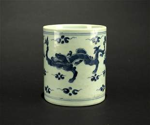 Blue and White Dragon Bi-Tong Early Qing Dynasty