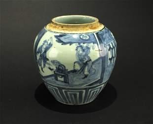 Blue and White Story Jar Guangxu Period