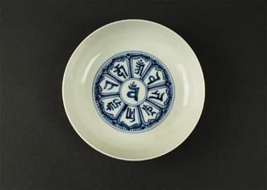 Blue&White Sanskrit Bowl Chenghua Mark Yongzheng Period