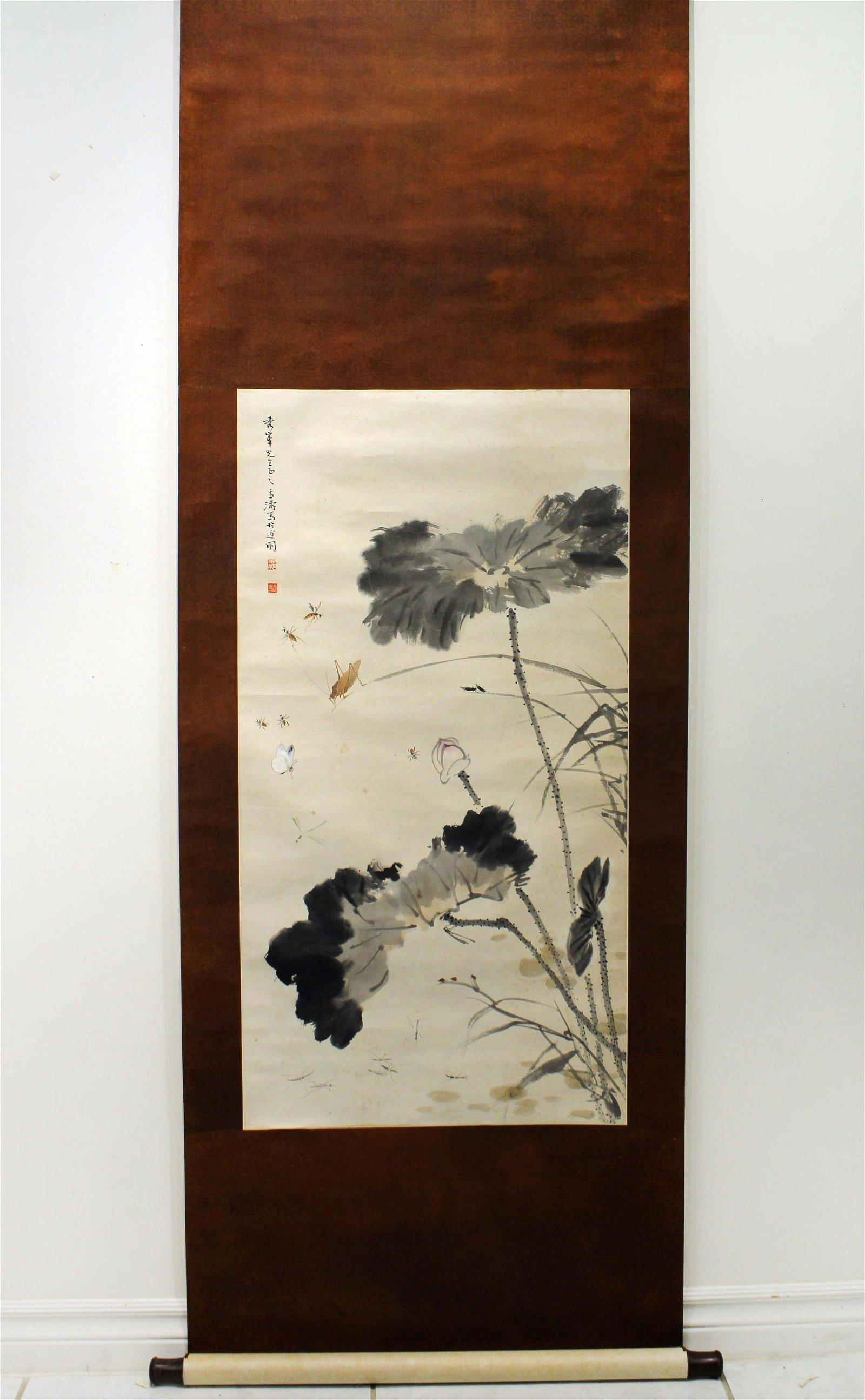 Wangxuetao Chinese Painting