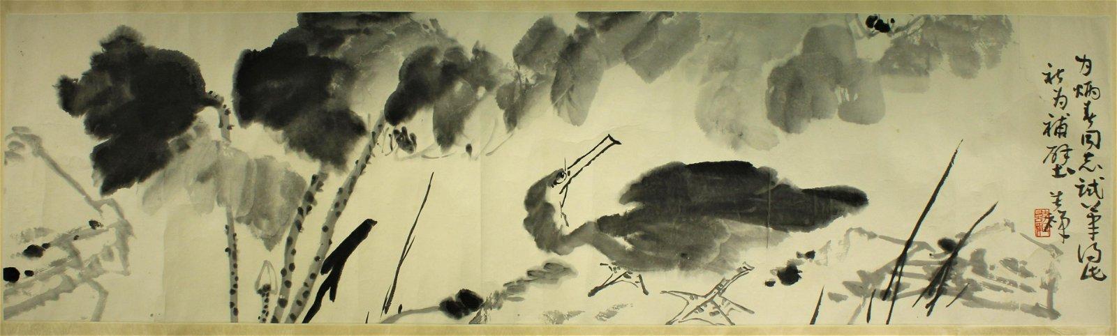 Likuchan Chinese Painting