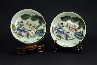 Pair of Celadon Famille Rose Dishes Qing Dynasty Period