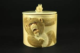 Carved with Monkey Box Qing Dynasty Period