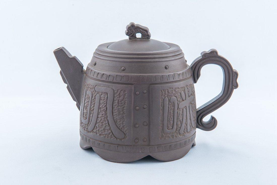 Dark-Red Enameled Pottery Pot