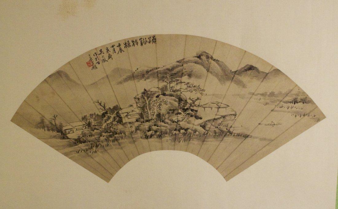 WU DA ZHENG (Landscape)