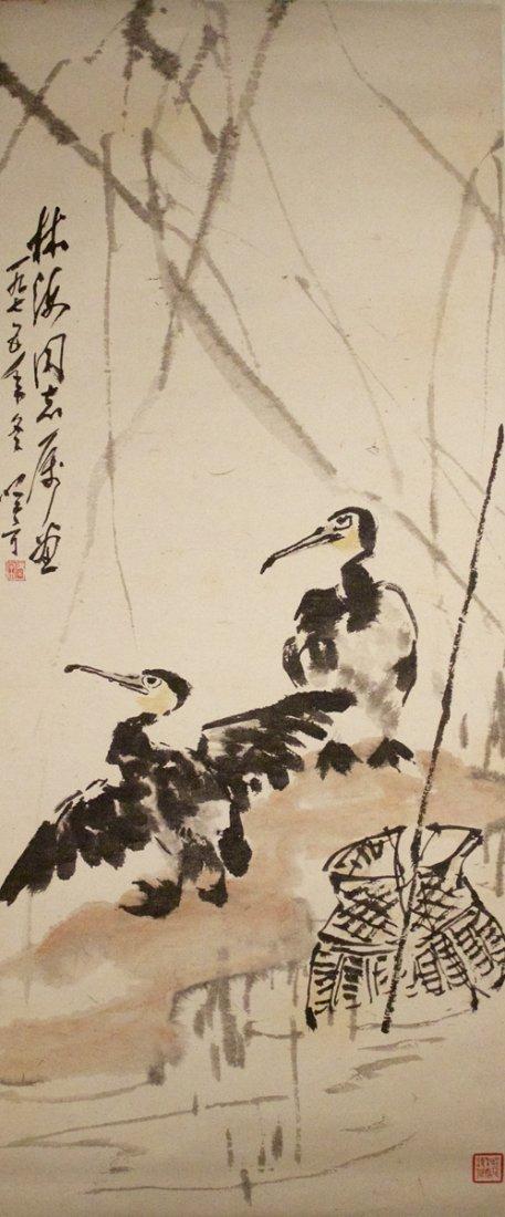 SONG YING KE (The Fish Hawk)