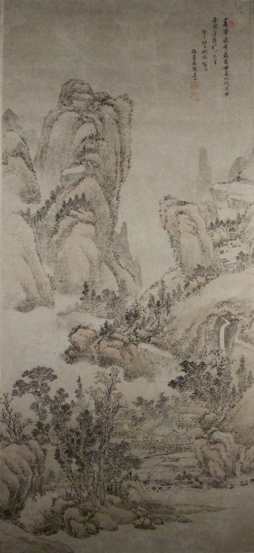 WU SHAN (Landscape)