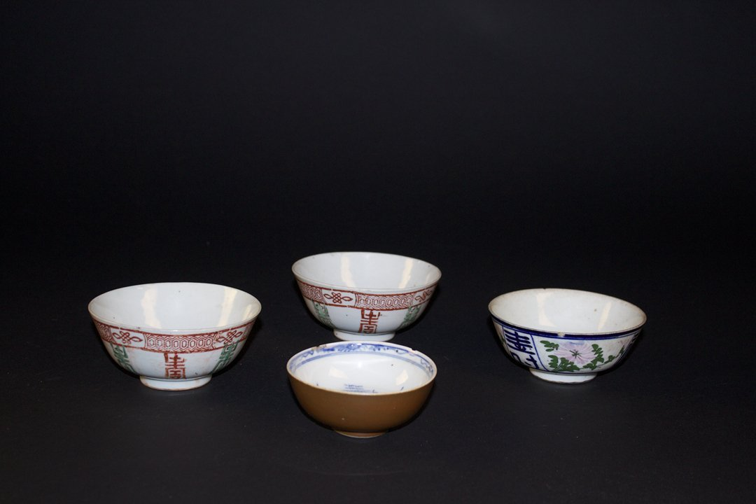Four Pieces of Small Bowl, the Late of Qing Dynasty