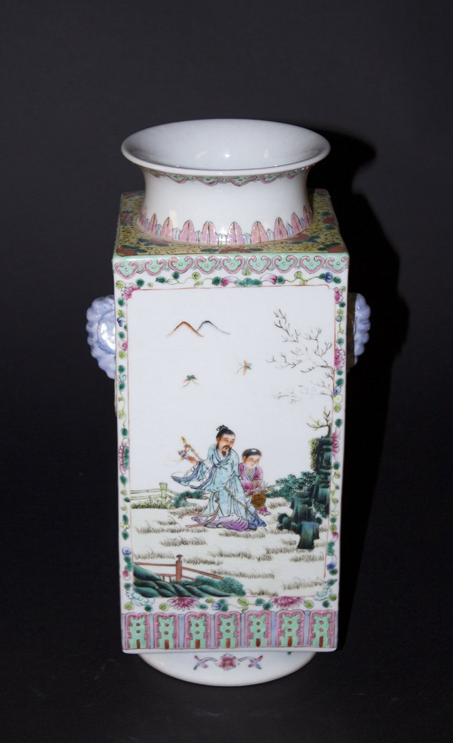 Famille Rose 'Cong' Shaped Vase, Shendetong Mark