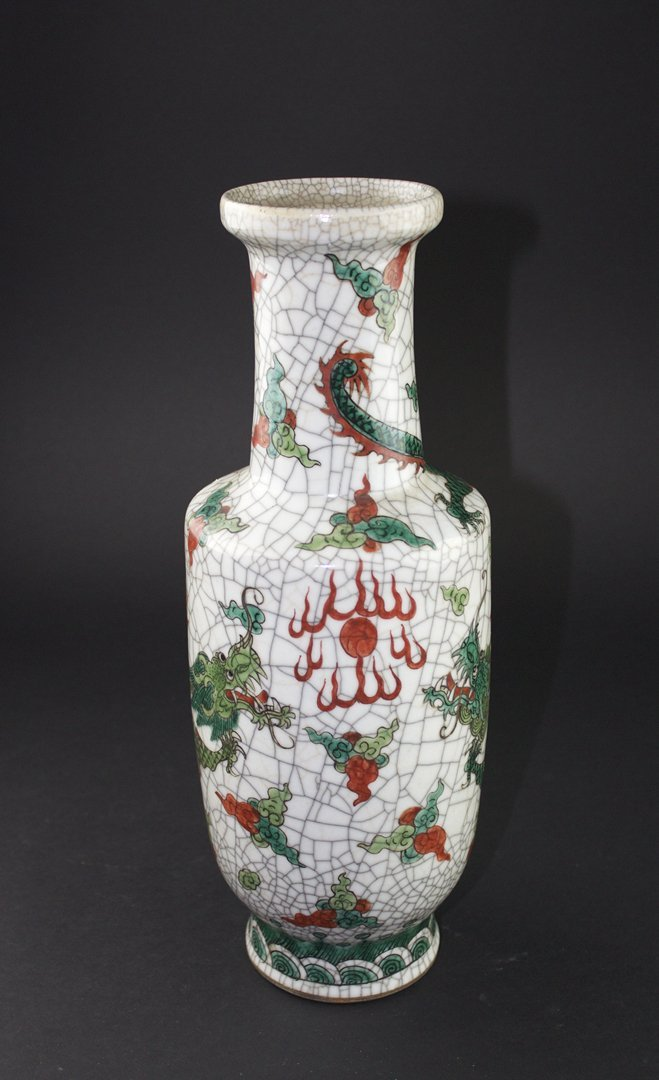 Ge-Type Glaze with Red and Green color Vase