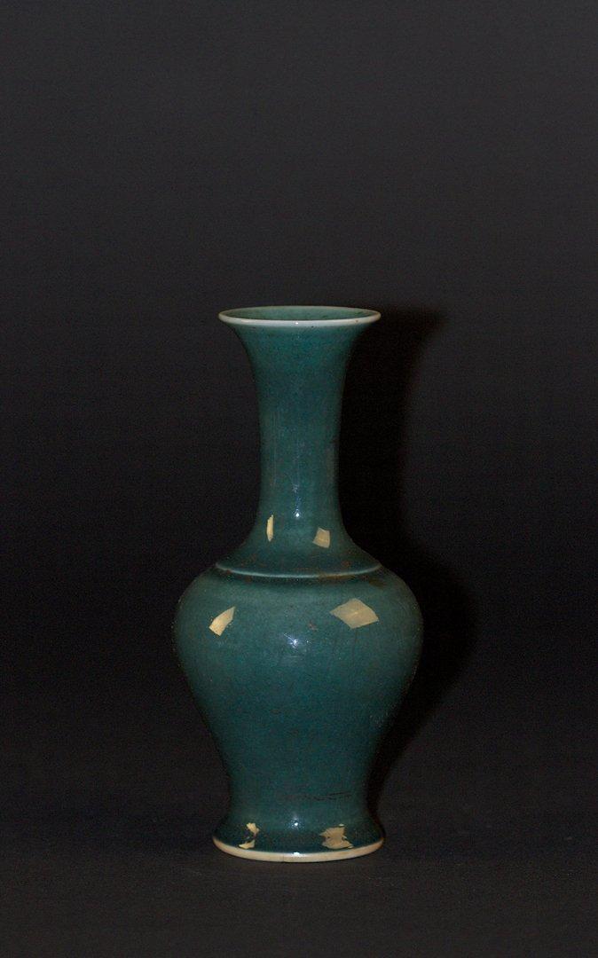 Malachite Green Glaze Vase, Qianlong Mark