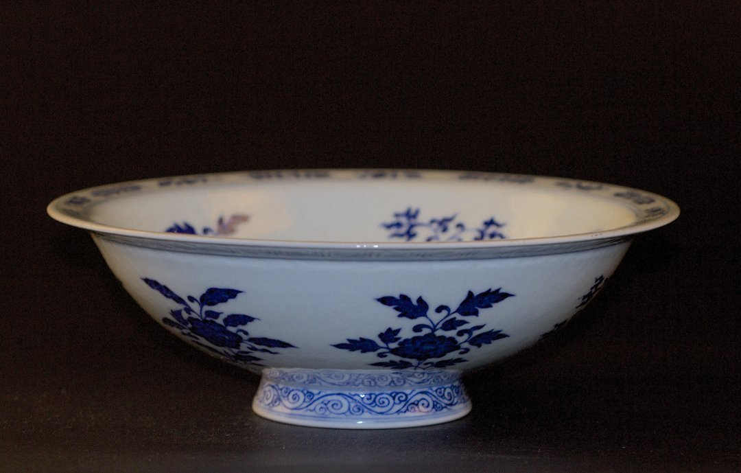 Blue and White Lotus Plate, Qianlong Mark