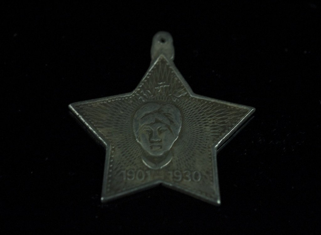 Chinese Silver Alloy Badge