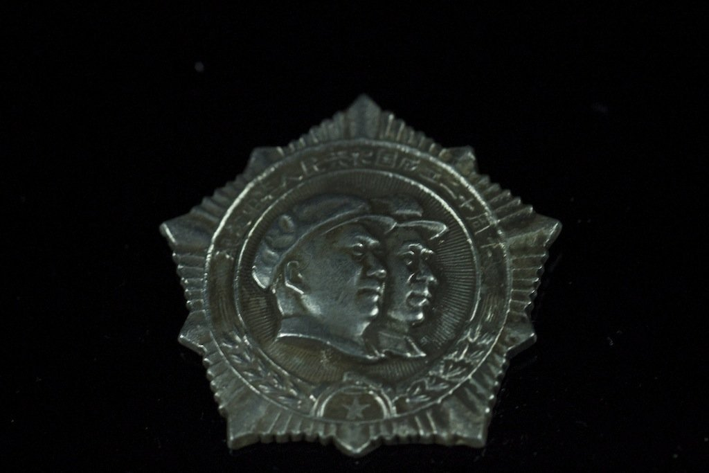 Chinese Silver Alloy Badge made in 1969