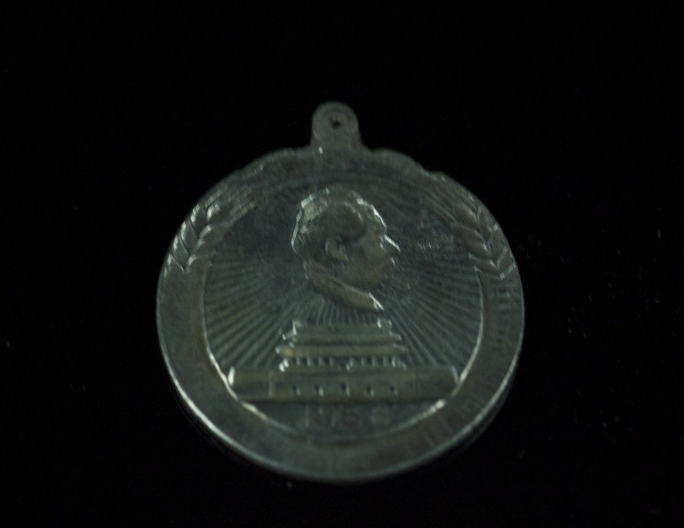 Chinese Silver Alloy Badge made in 1956