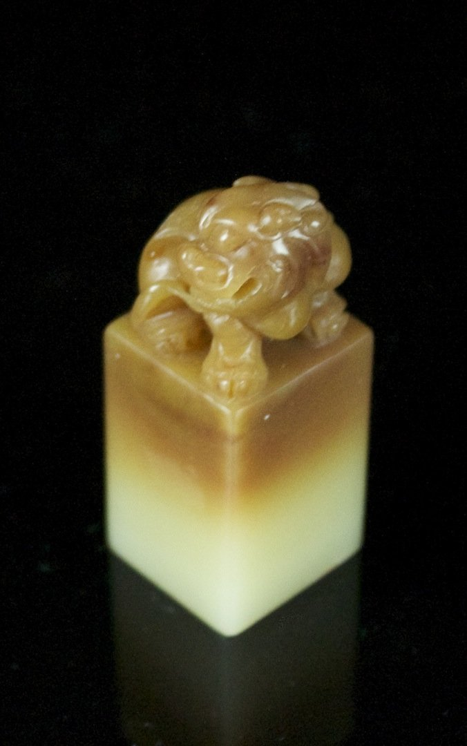 Shoushan Stone Seal Carved with Lion