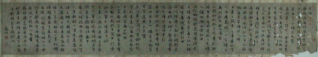 Chinese Traditional Painting by WENZHENGMING Ming
