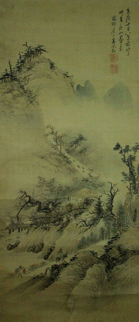 Chinese Traditional Painting by GAOFENGHAN Qing Dynasty