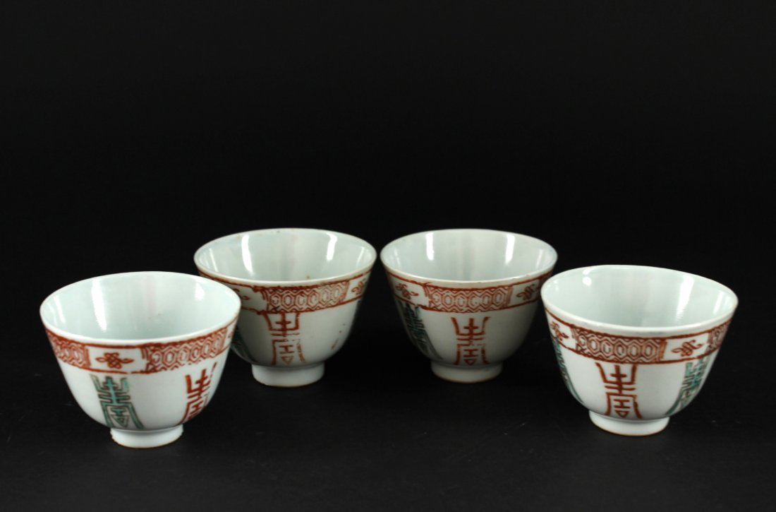 Four Pieces Iron Red Tea Cup Republican Period