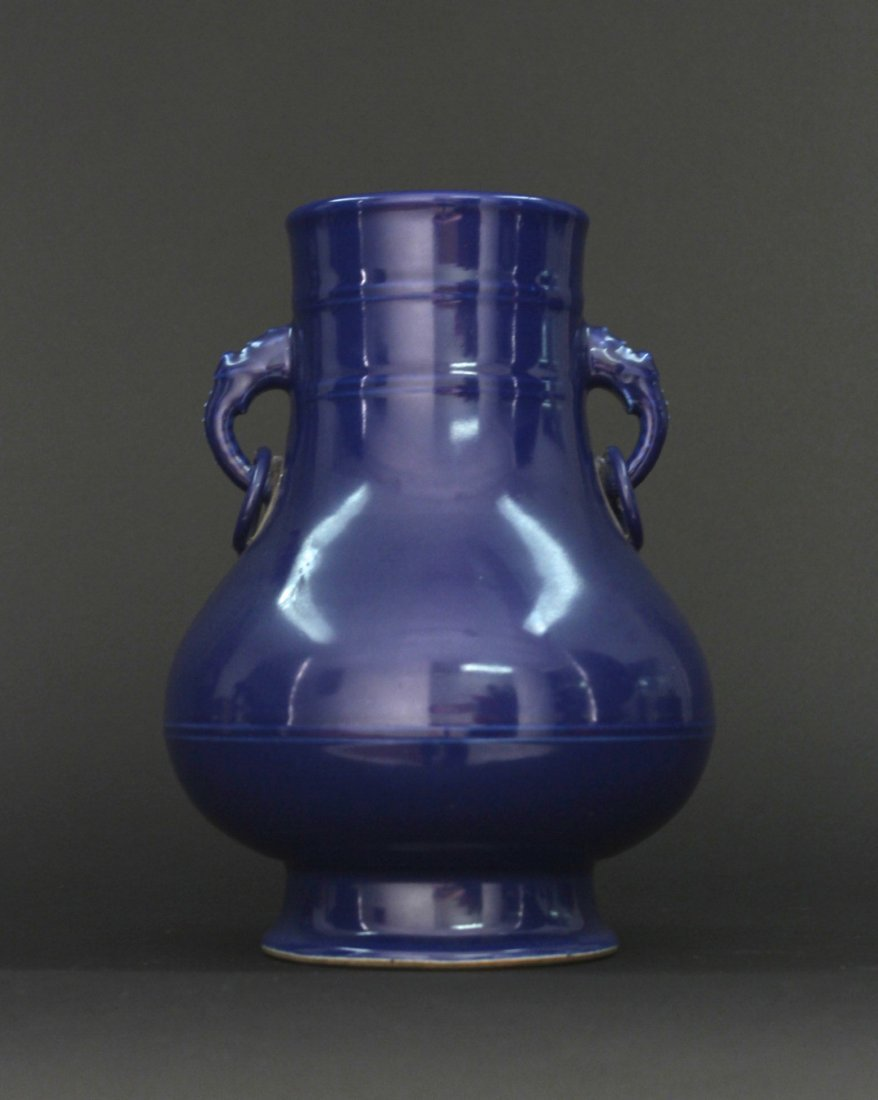 Blue Glaze Dragon Head Vase YongZheng Mark and Period