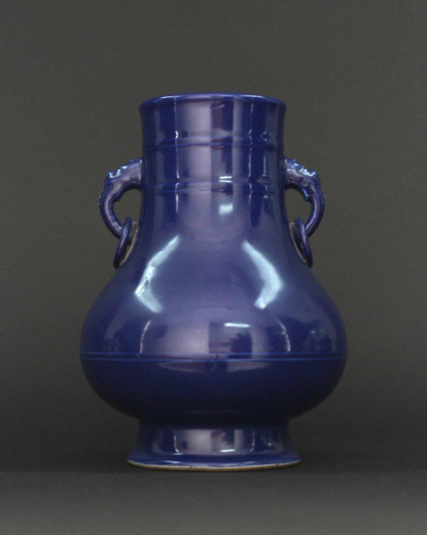 Blue Glaze Dragon Head Vase YongZheng Mark and Period