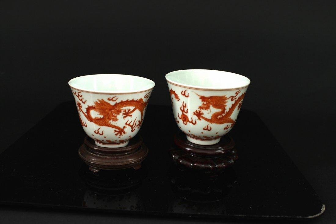 Pair of Iron Red Glaze Dragon Tea Cup Guangxu Period