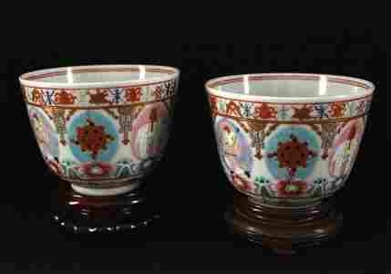 Pair of Gilt Famille Rose Teacup Daoguang Period
