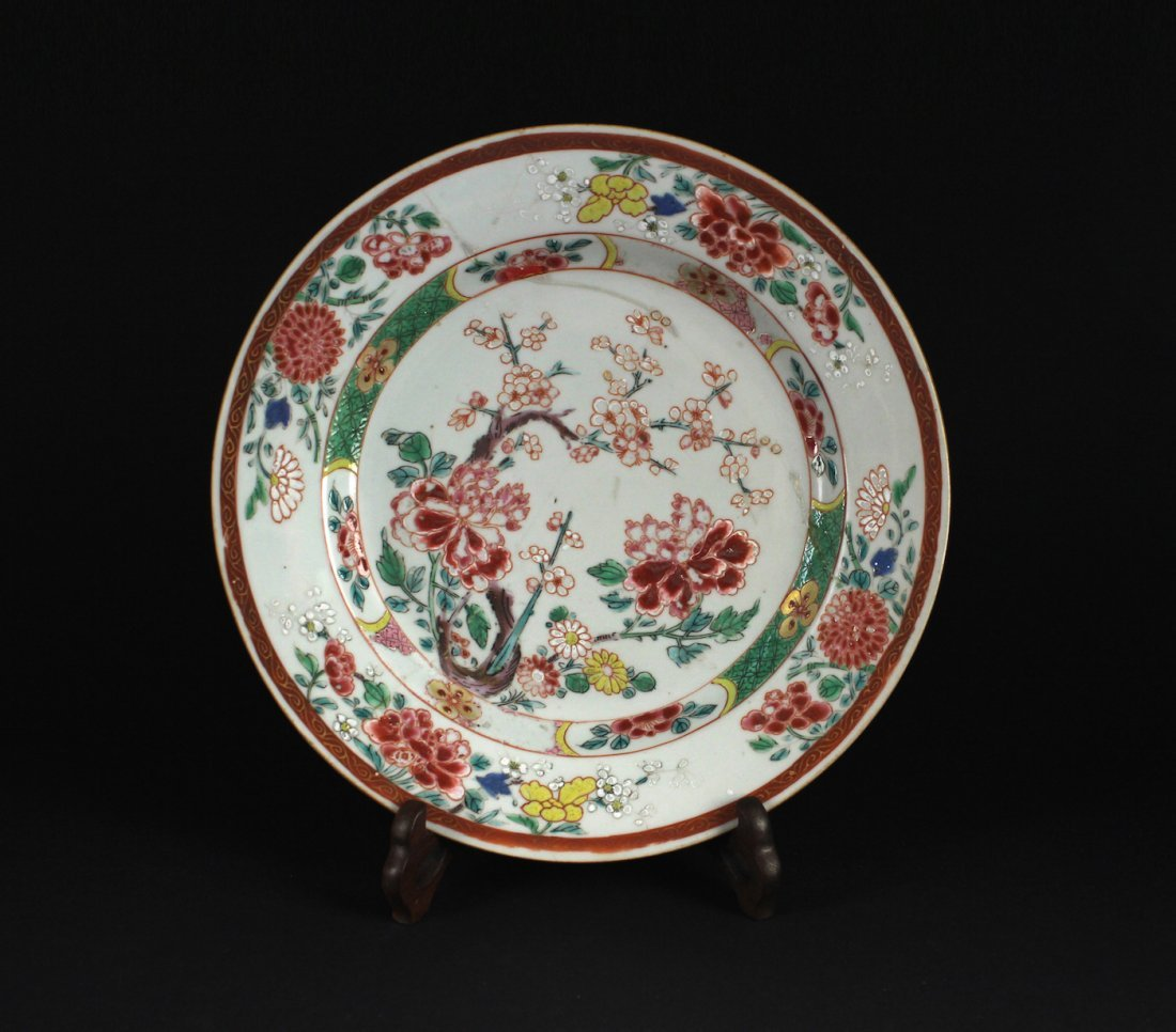 Famille Rose Flowers Plate Qing Dynasty Yongzheng