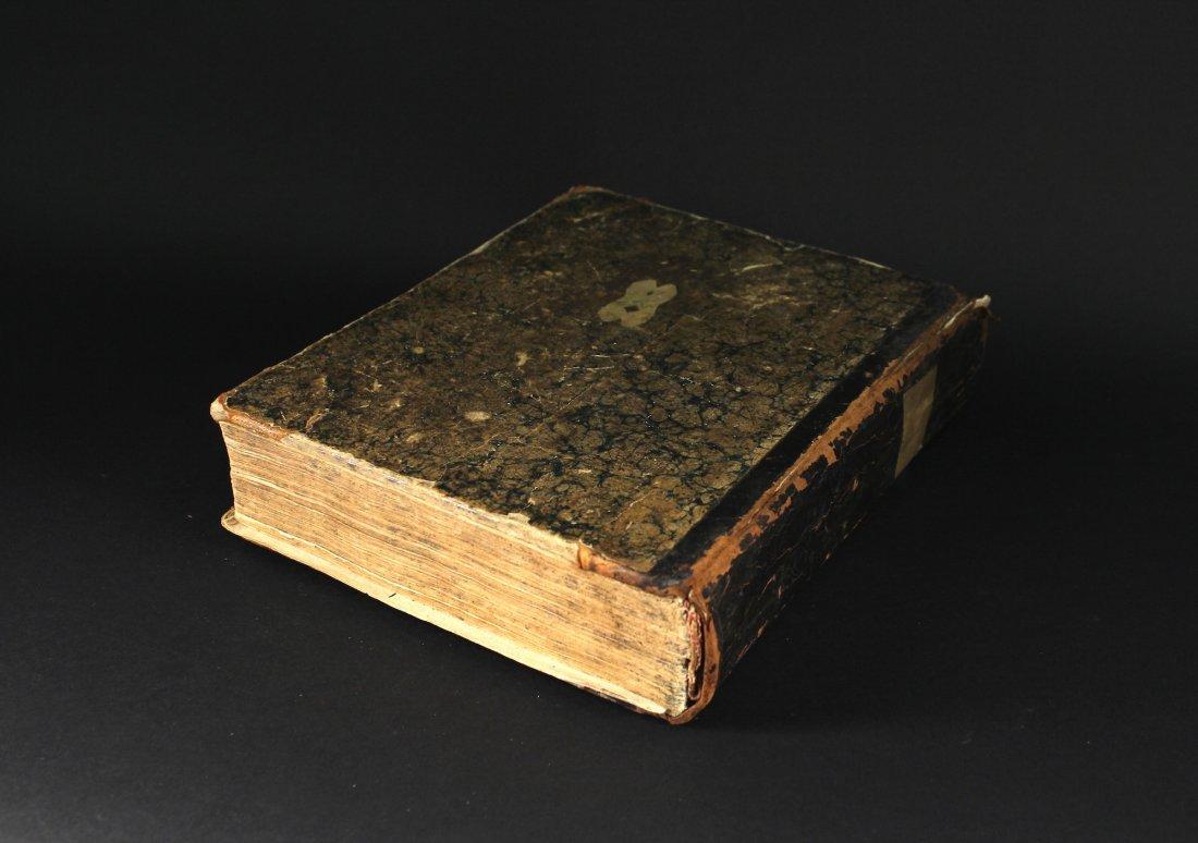 Wien 1846 Hebrew Language Bible