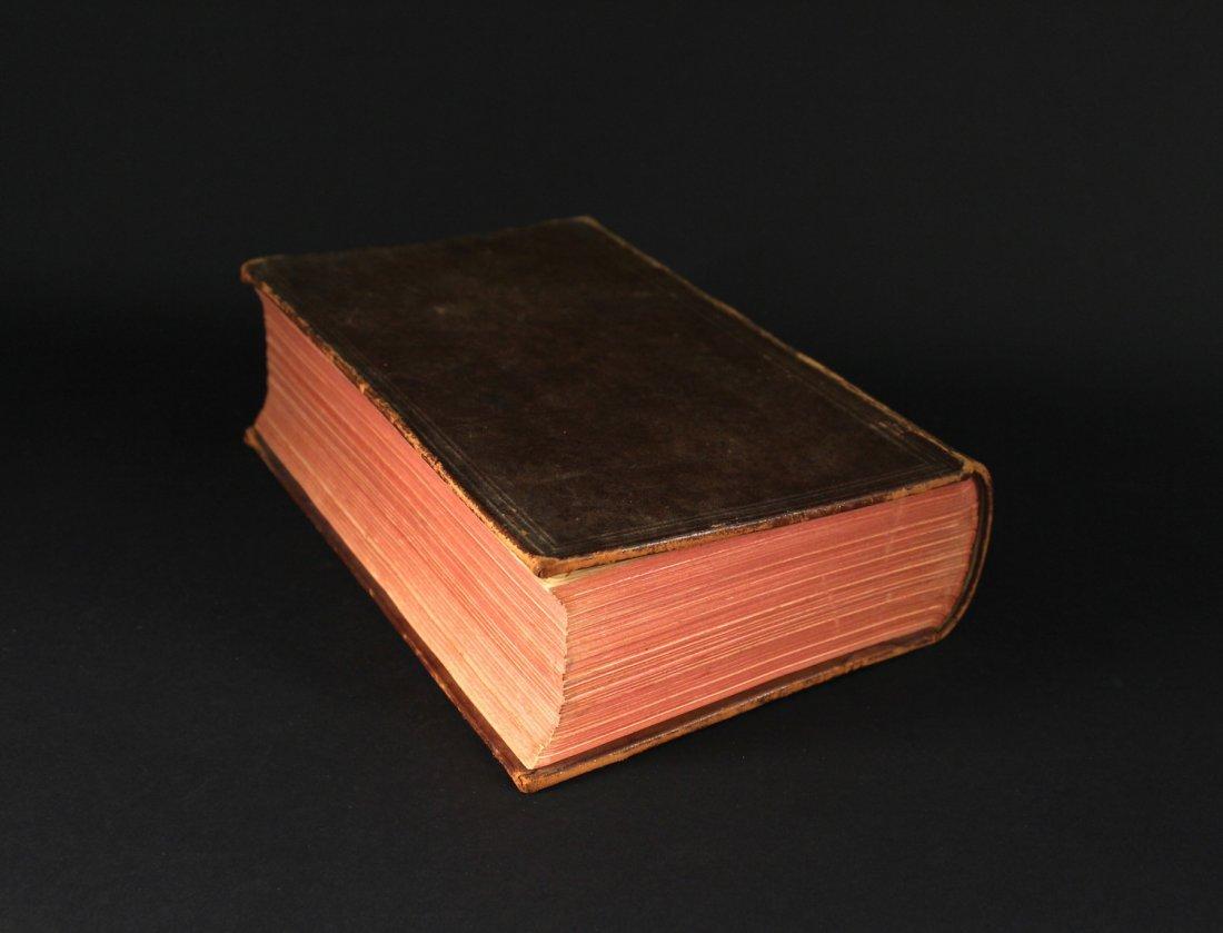 1912 Hebrew Language Bible