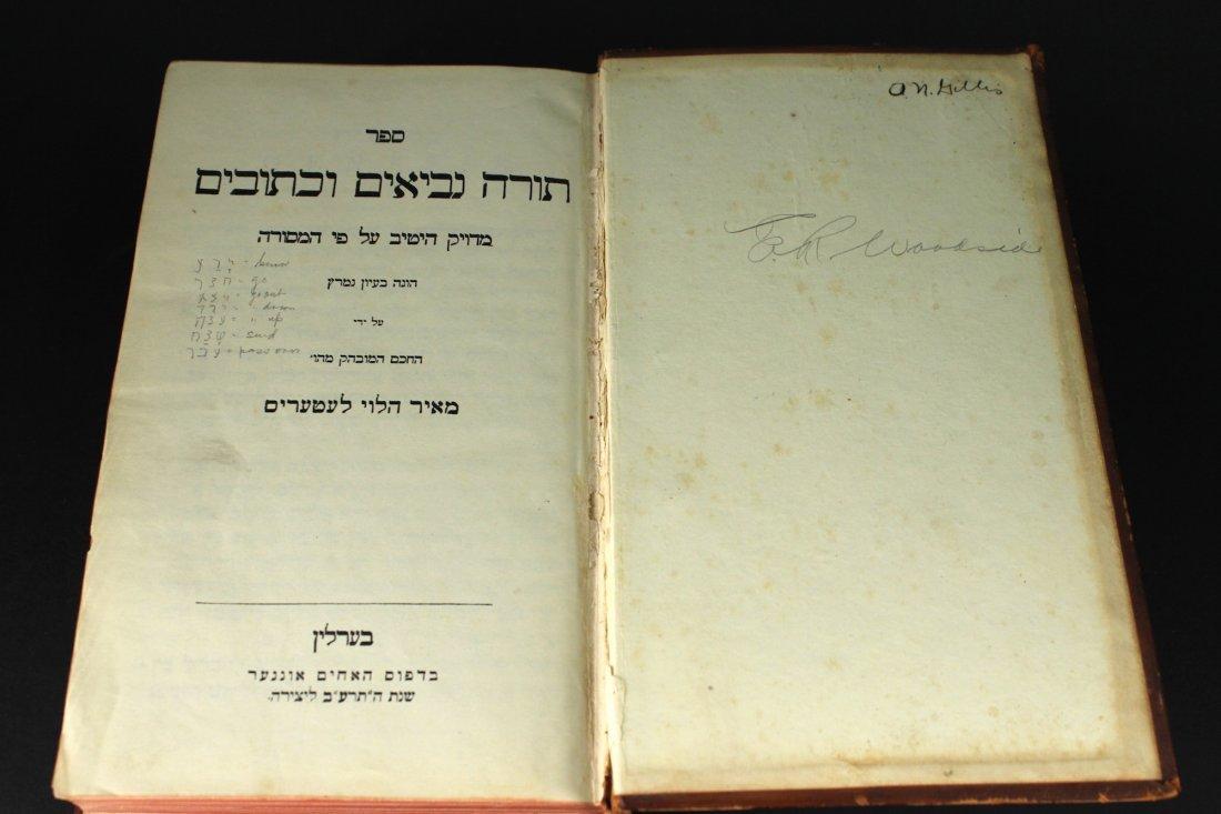 1912 Hebrew Language Bible - 2