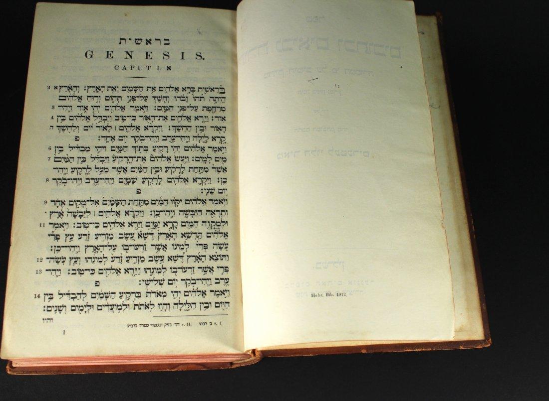 1912 Hebrew Language Bible - 3