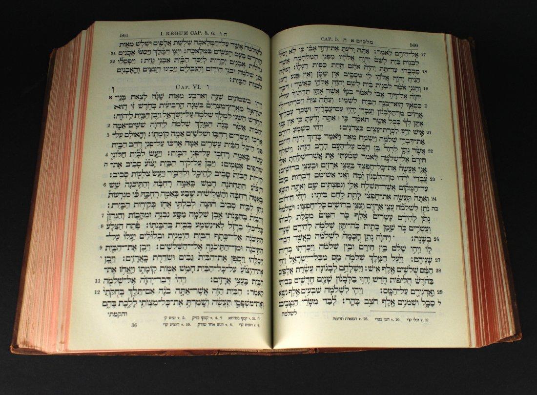 1912 Hebrew Language Bible - 5