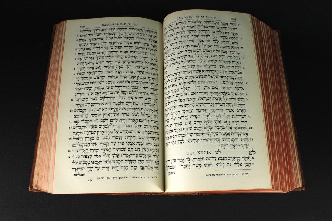 1912 Hebrew Language Bible - 6