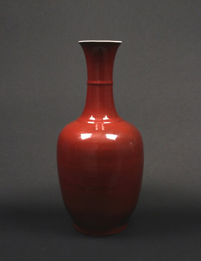 Lang Kiln Red Glaze Vase Middle of the Qing Period