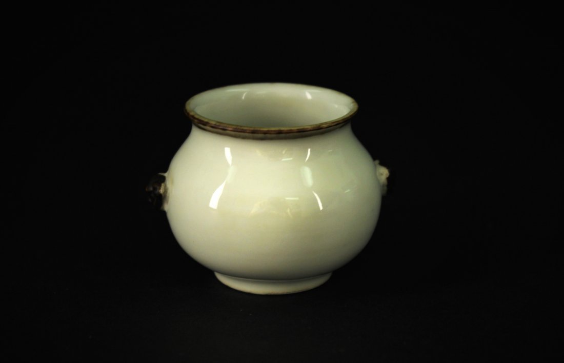 White Glaze Small Censer Jiaqing Period