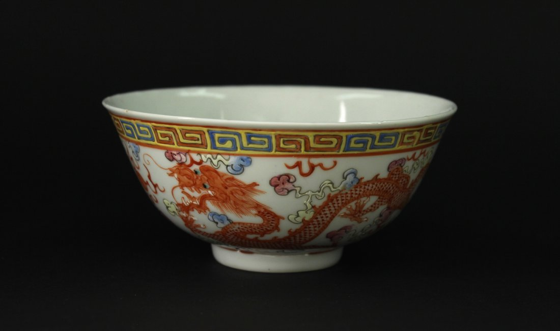 Famille Rose Dragon & Phoenix Bowl Guangxu Period