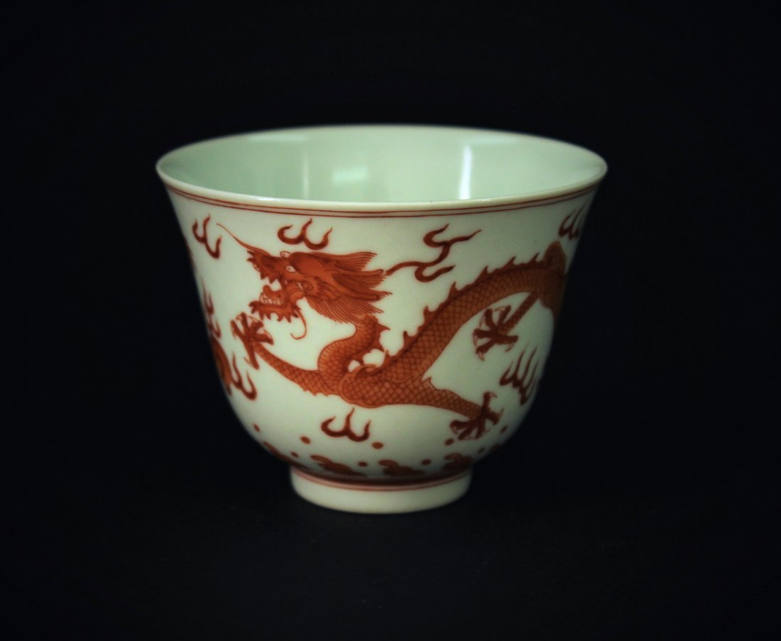 Iron Red Dragon Teacup guangxu Period