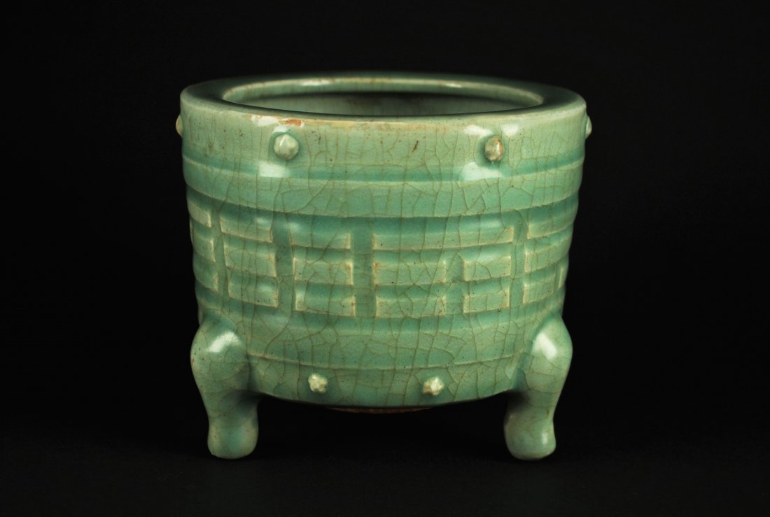 Longquan Censer Between Southern Song and Yuan Period