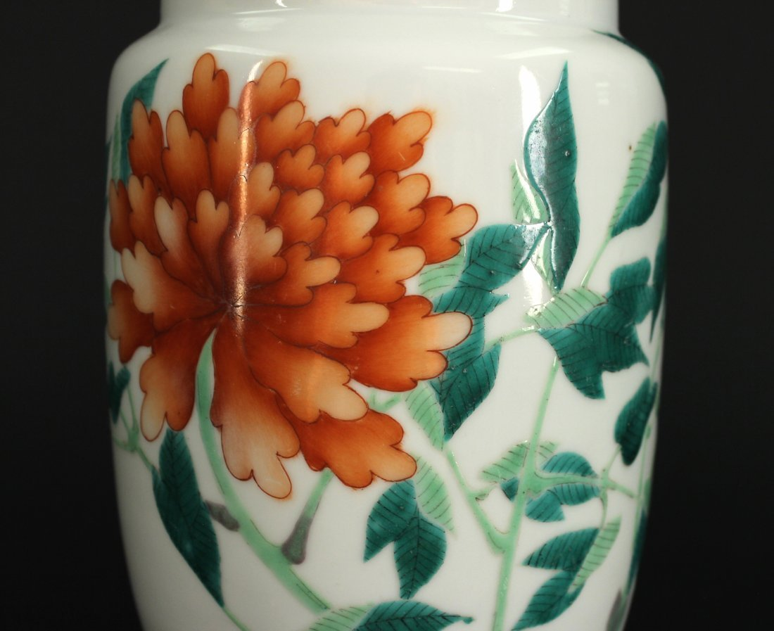 Iron Red and Green Color Bird&Flowers Jar Republican - 2