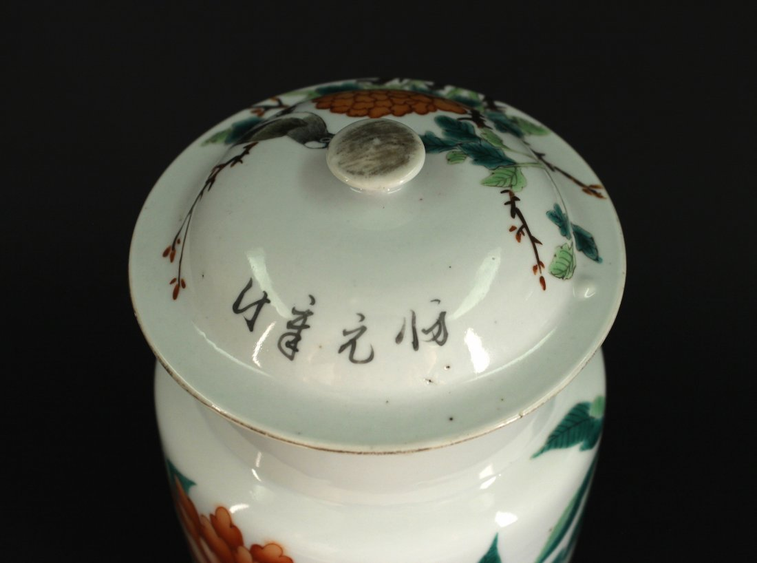 Iron Red and Green Color Bird&Flowers Jar Republican - 4