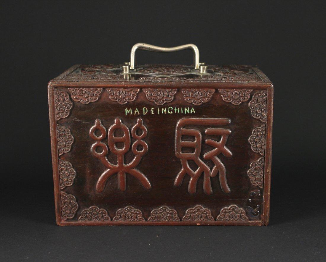 Bone Inlay with Bamboo Mahjong Republican Period - 2