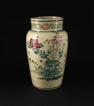 Japanese Satsuma Vase 19 Century