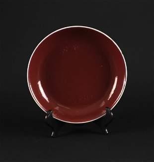 Red Glaze Vase Republican Period