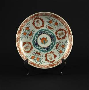 Iron Red Glaze and Gilt Dish Qing Dynasty Jiaqing
