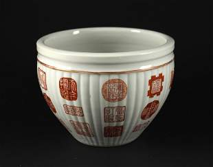 Iron Red Glaze Seal Design Brush Washer Late of Qing