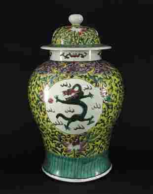 Yellow Glaze and Wu-cai Dragon Jar Late of Qing Period