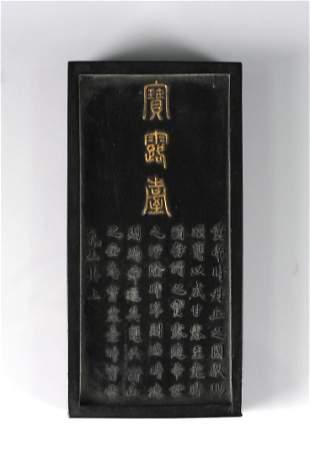 Square Shape Ink Cake BAOLUTAI Mark Qing Dynasty